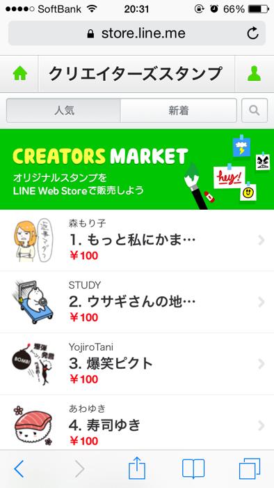 Linecreater 01