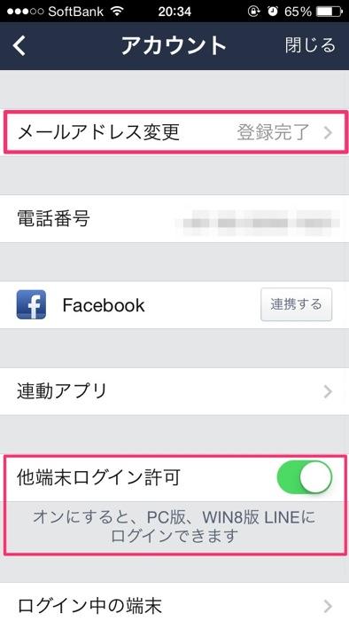 Linecreater 02