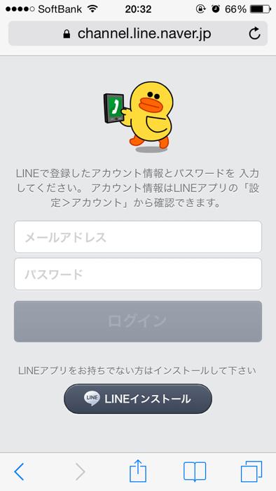 Linecreater 03 2