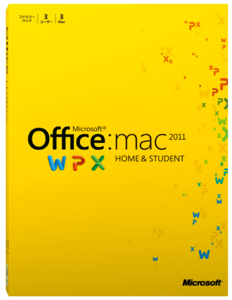 Officeformac2011 1