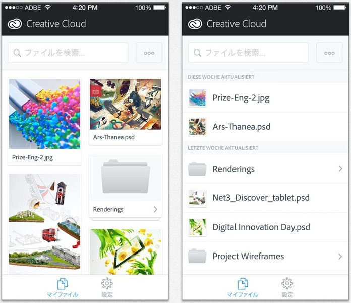 Adobecreativecloudapp