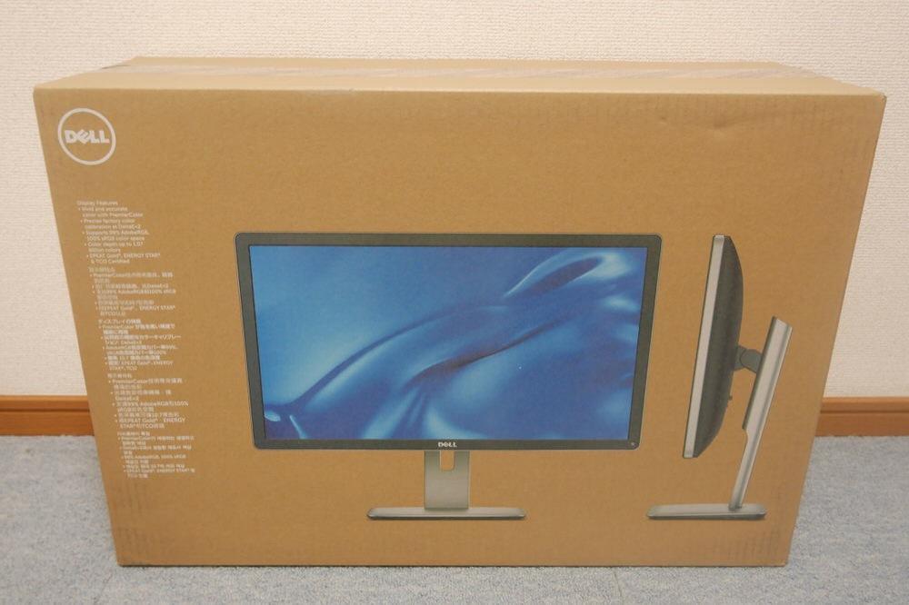 Dellup2414q 02