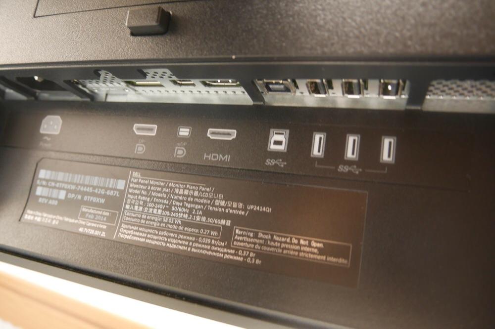 Dellup2414q 05