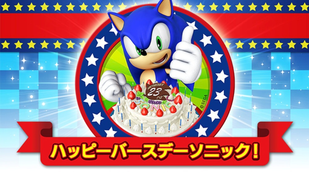 Happybirthdaysonic