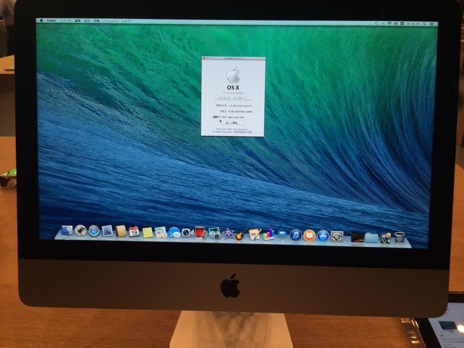 Apple Store, Omotesando、新しいエントリーモデル「iMac (Mid 2014)/1.4GHz」の店頭展示を開始