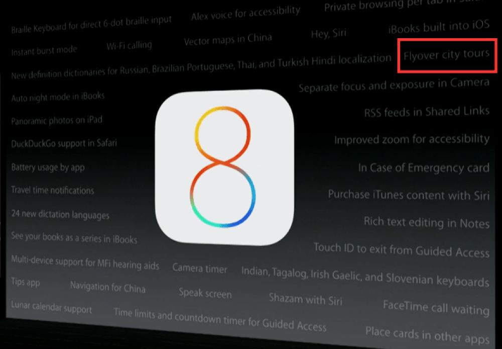 「iOS 8 beta」に隠されているマップアプリの「Flyover City Tours」機能を撮影した動画