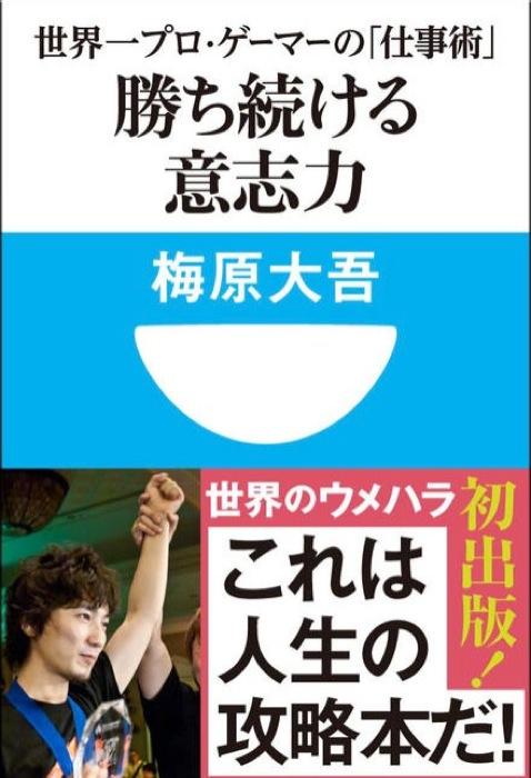 Konsyunobook0621