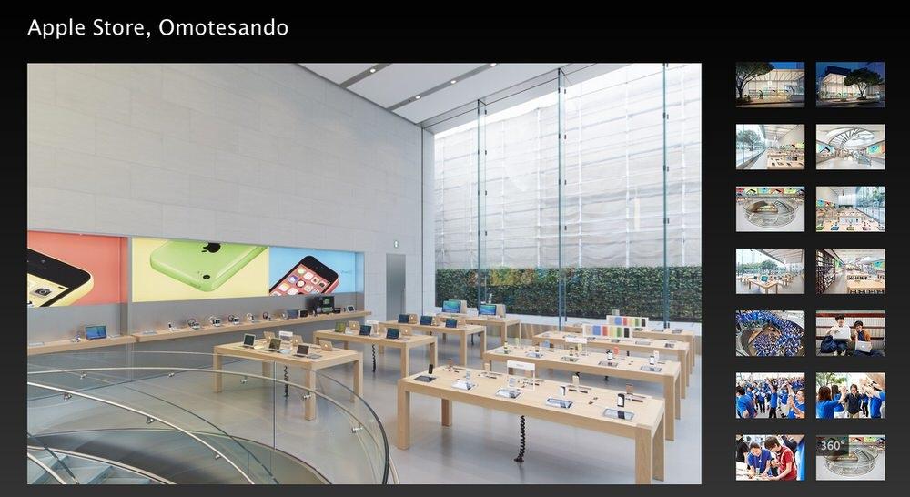 Apple、「Apple Store, Omoetesando」のフォトギャラリーに360度パノラマ写真を追加