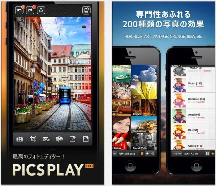 Picsplaypro 1