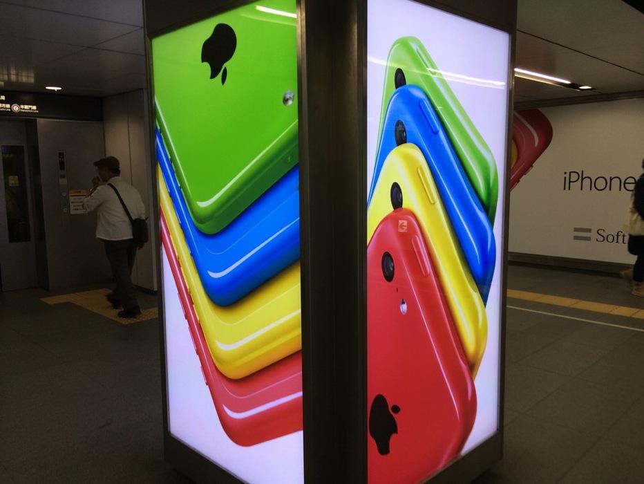 Shibuyaiphone5c 3