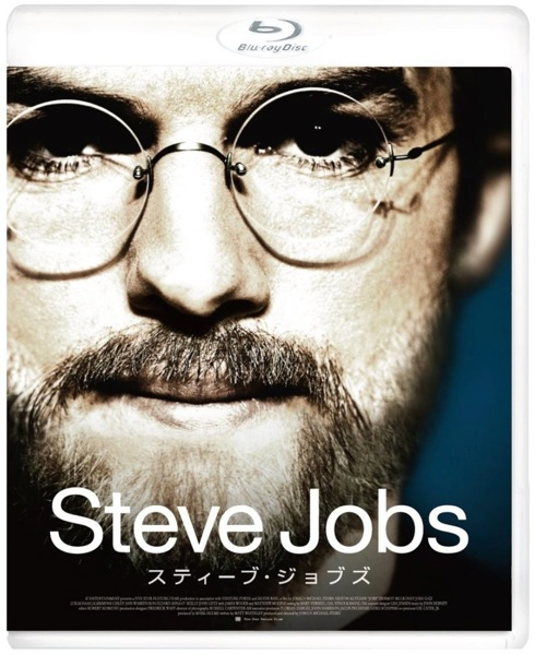 映画「スティーブ・ジョブズ」のDVD/Blu-rayが2014年6月3日に発売