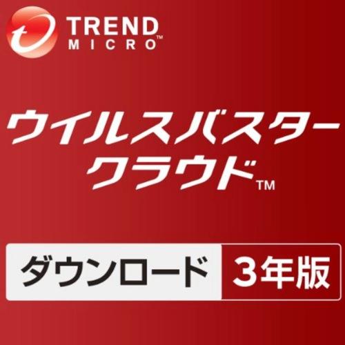 Amazon、Mac向け「トレンドマイクロ ウイルスバスター クラウド 3年版 ダウンロード版 」を50%オフで販売中(本日限り)