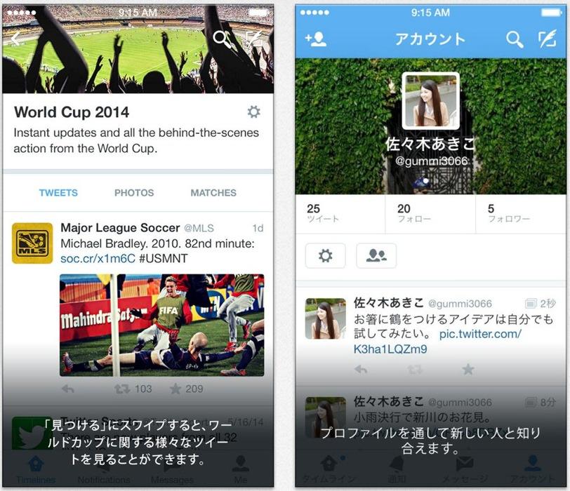 Twitter68
