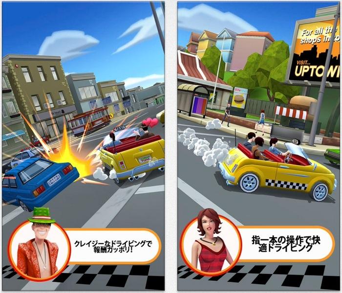 セガ、iOS向けにクレイジータクシーの新作「Crazy Taxi: City Rush」リリース