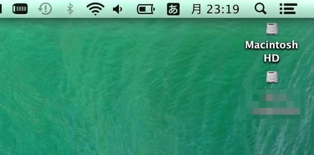 Desktop 08