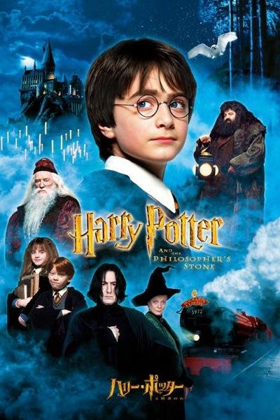 Apple、「今週の映画」として「ハリー・ポッターと賢者の石」をピックアップ