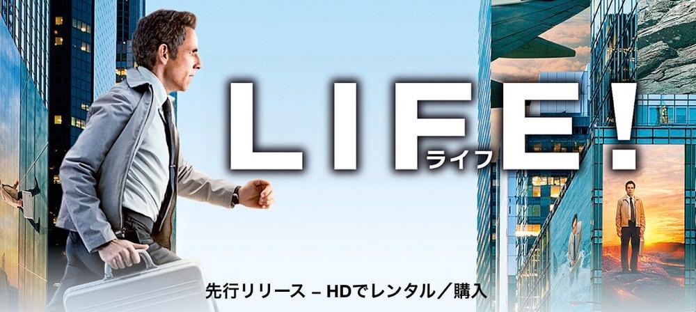 iTunes Store、ヒューマン・アドベンチャー映画「LIFE」を先行配信中