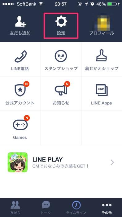 Linepincode 02
