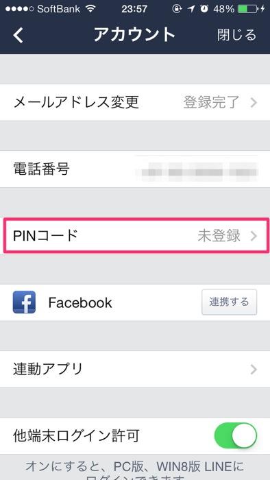 Linepincode 04