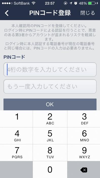 Linepincode 05