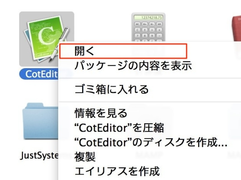 iPhone X/XS/XRでアプリをインストール(ダウン …