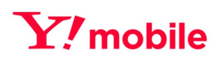 ワイモバイル、2014年8月1日から提供するスマホ向け新料金、新端末を発表
