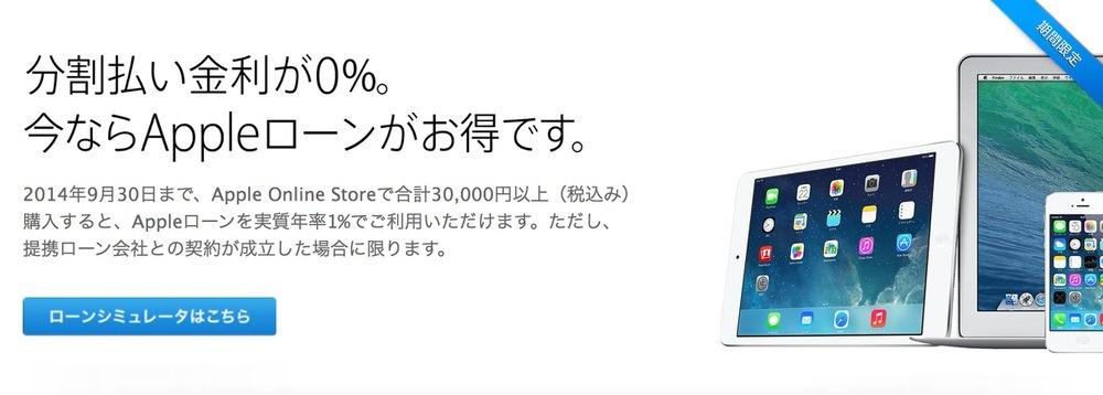 Apple0perlorn930