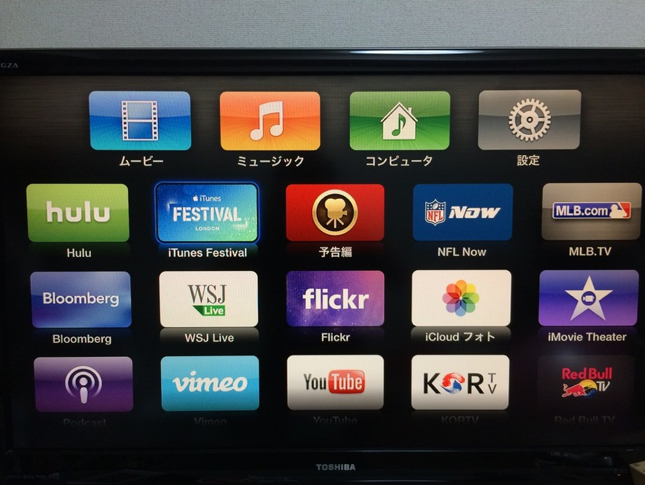 Apple、「Apple TV」に「iTunes Festival in London 2014」が見られる「iTunes Festival」チャンネルを追加