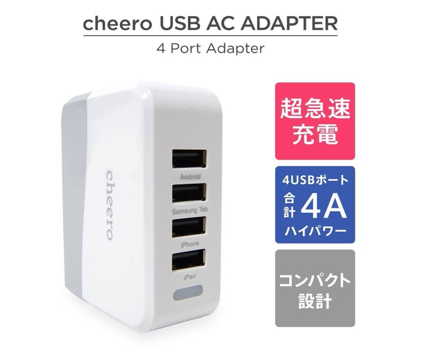 Cheerousbacadapter