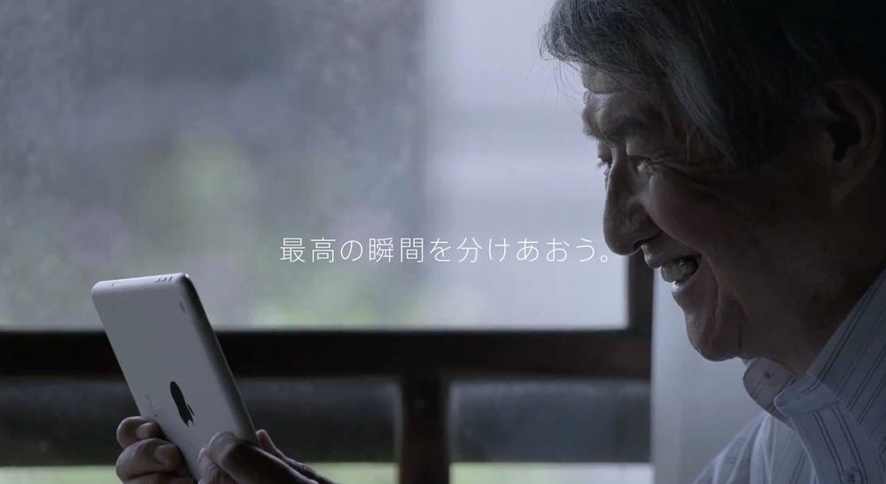 NTTドコモ、iPhone・iPadのTVCM「コーチありがとう!」篇を公開
