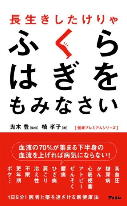Nagaikishitakerya