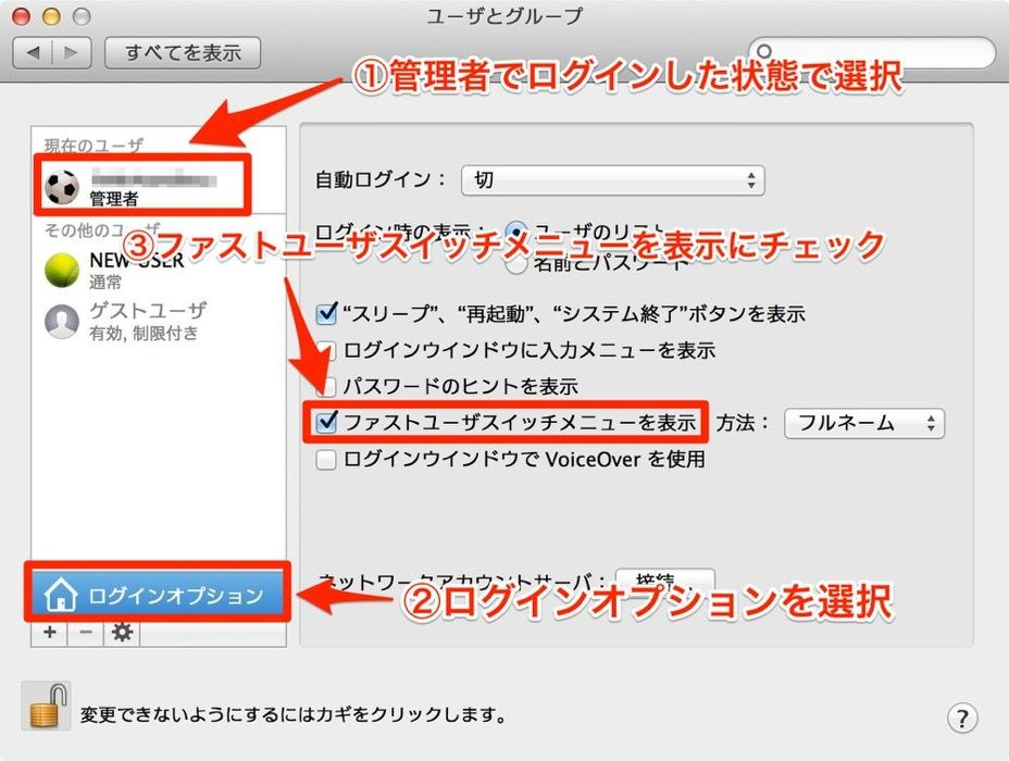 Userkirikae 02