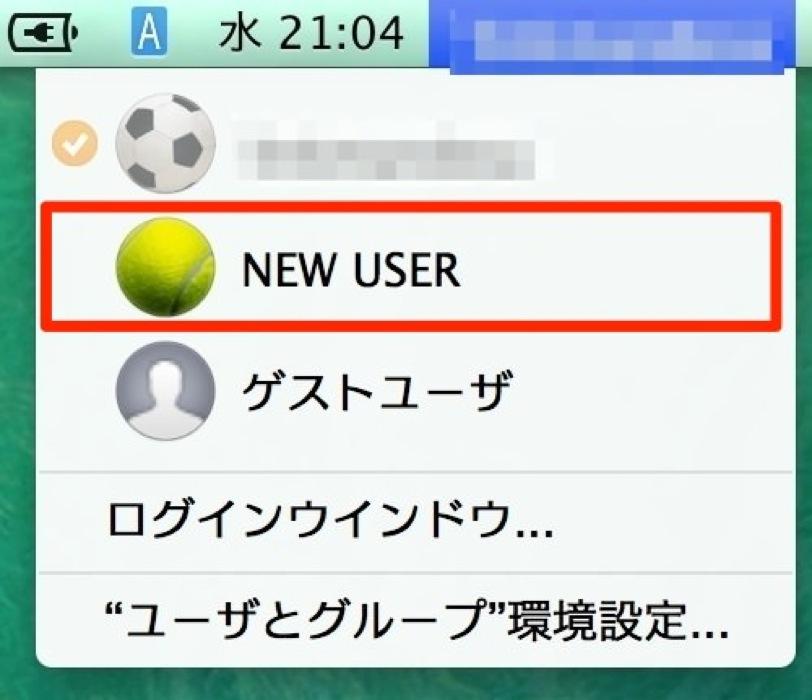 Userkirikae 03