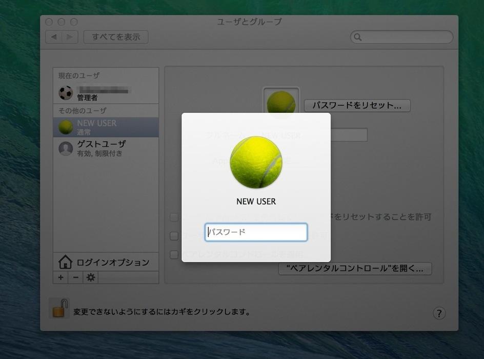 Userkirikae 04