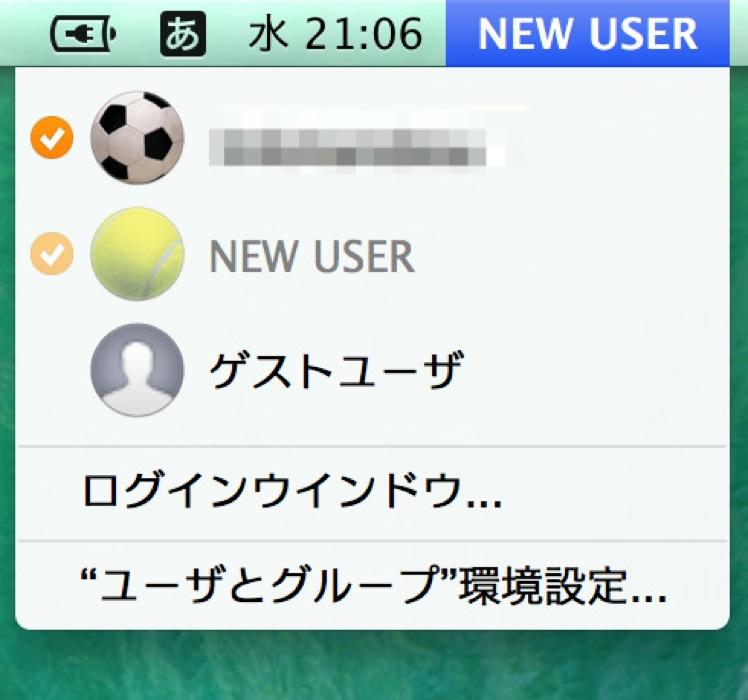 Userkirikae 05