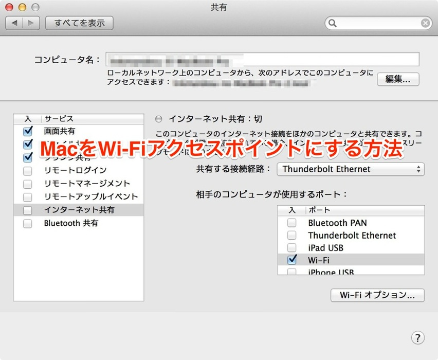 Wifiaccesspoint 01