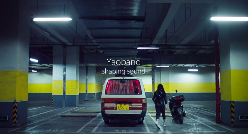 Apple、新しいムービー「Yaoband on shaping sound」を公開