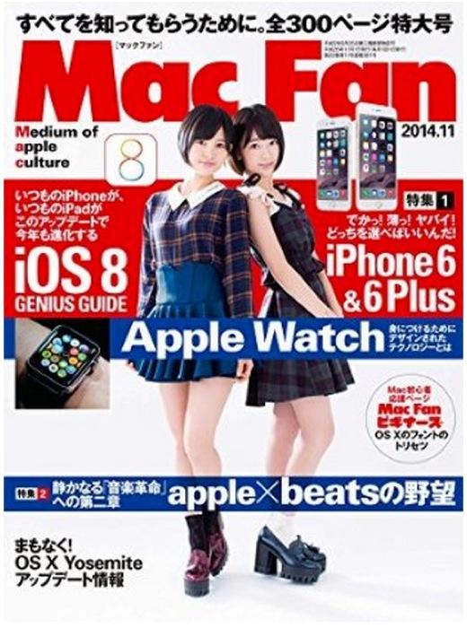 Macfan1411