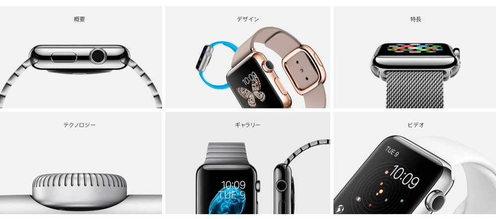 Applewatchoffical