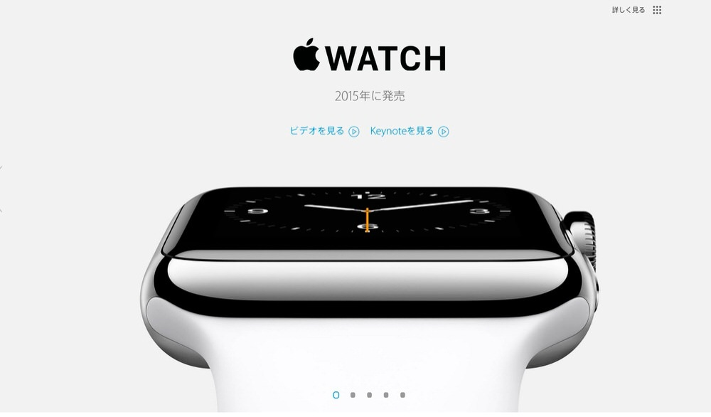 Applewatchoffical1