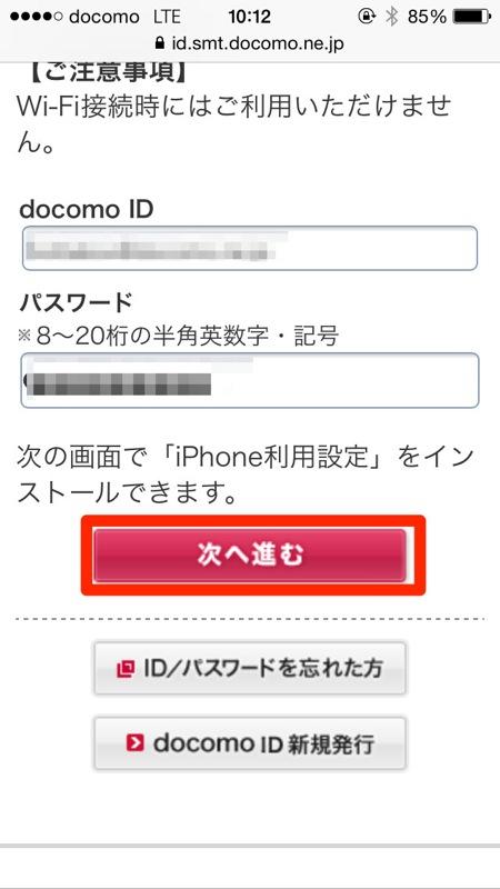 Docomojidou 03