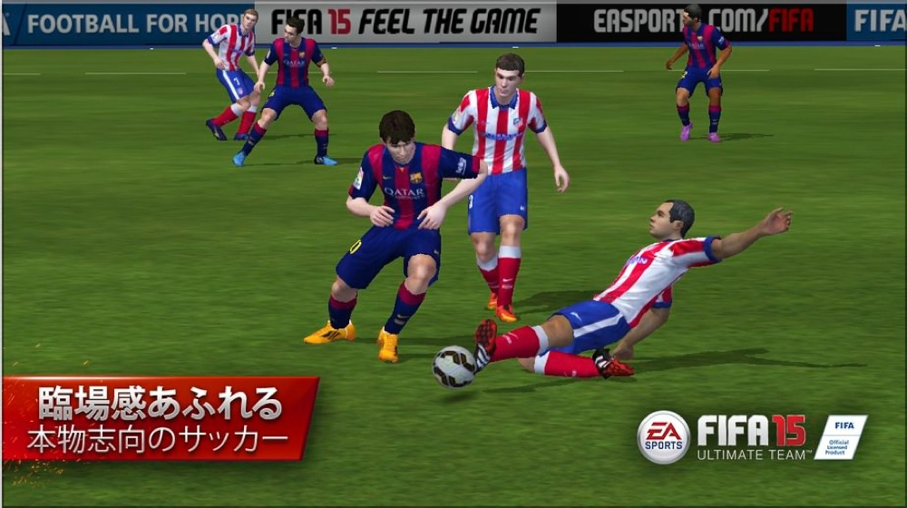 Electronic Arts、iOS向けサッカーゲームの最高峰シリーズの最新作「FIFA 15 Ultimate Team by EA SPORTS」リリース