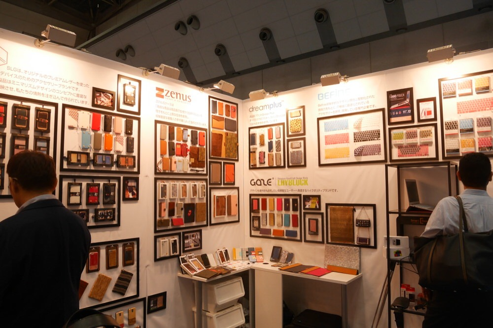 Giftshow 07