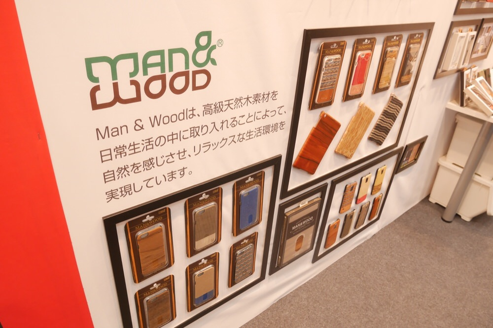 Giftshow 09