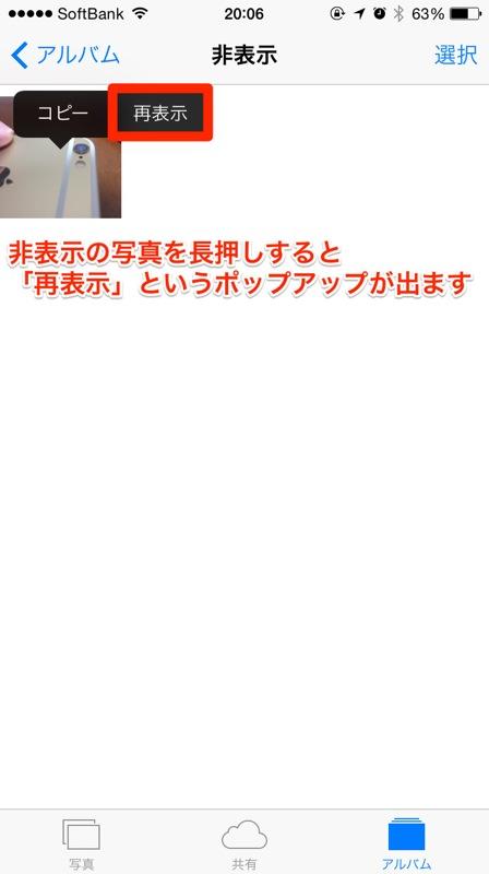 Hihyouji 07