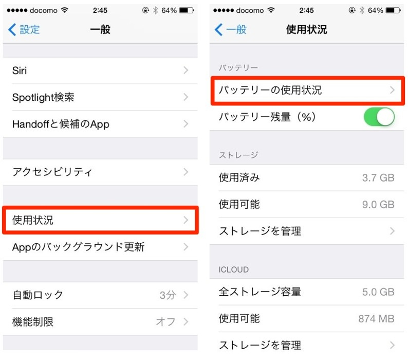 Ios8appbattery2