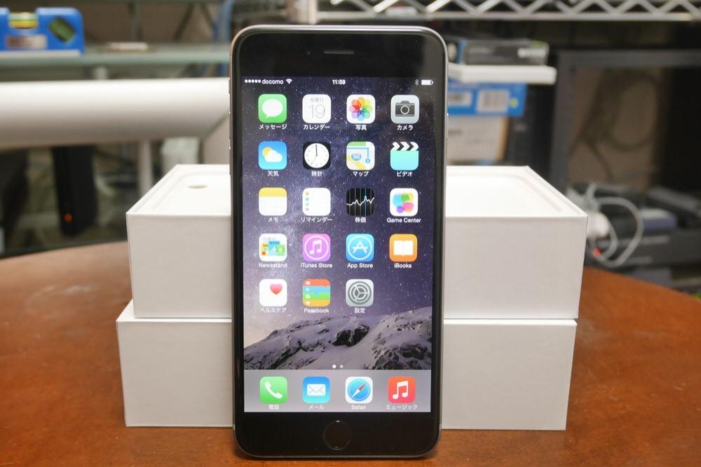 【レビュー】やはり大きい!? 5.5インチディスプレイを搭載したSIMフリー「iPhone 6 Plus」をチェック