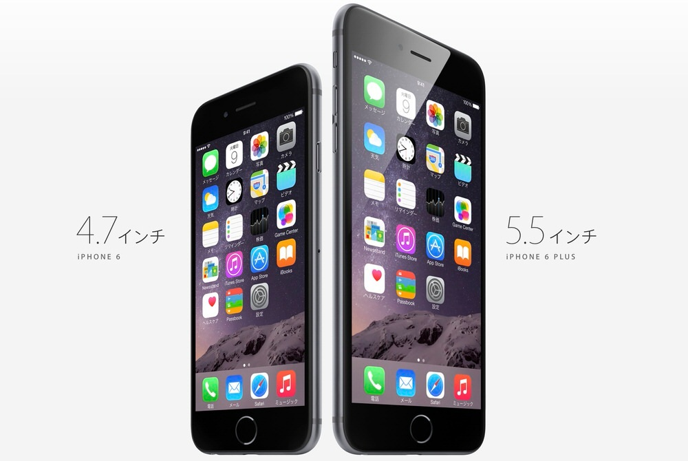 Apple、「iPhone 6/6 Plus」「iPhone 5s」「MacBook Pro(Retina,15-inch)」などいくつかの製品で値上げを実施