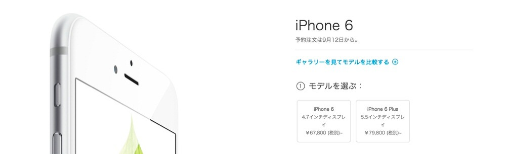 Iphone6plussimfree