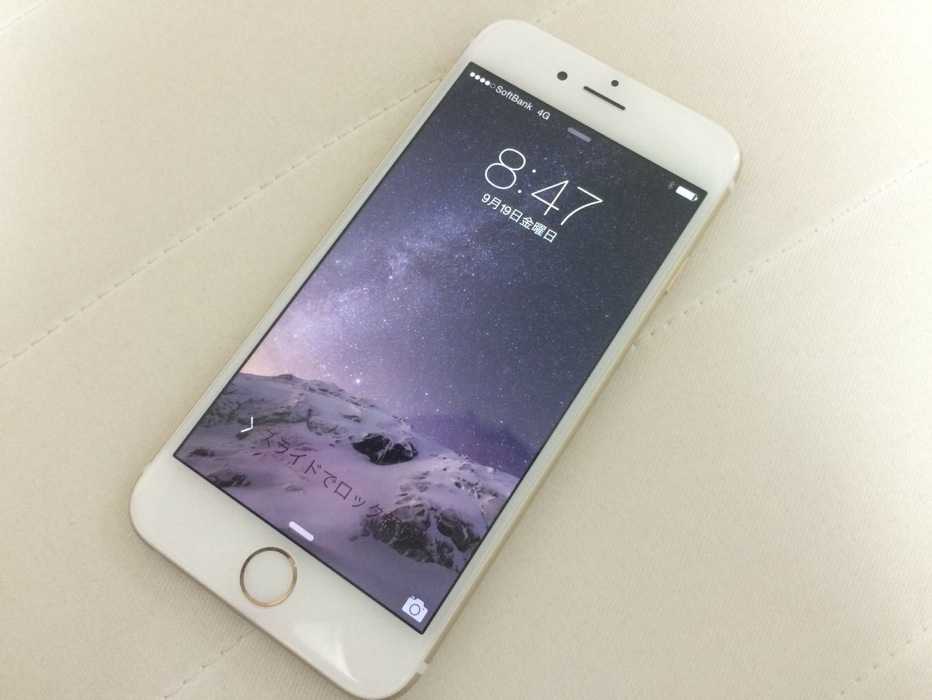 Iphone6review 01